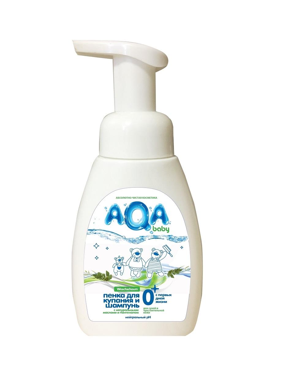 Гели и пенки AQA baby Пенка для купания и шампунь AQA baby для сухой и чувствительной кожи 250 мл aqa baby защитный крем 02012104 50 мл от мороза и непогоды
