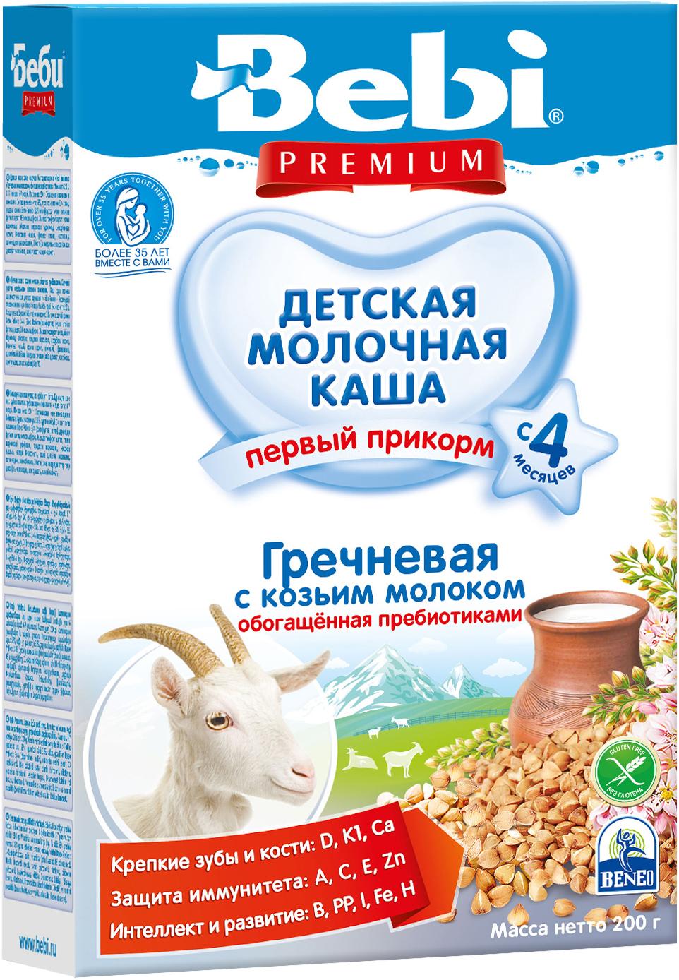 Молочные Bebi Bebi Молочная гречневая на козьем молоке (с 4 месяцев) 200 г бибиколь гречневая на козьем молоке