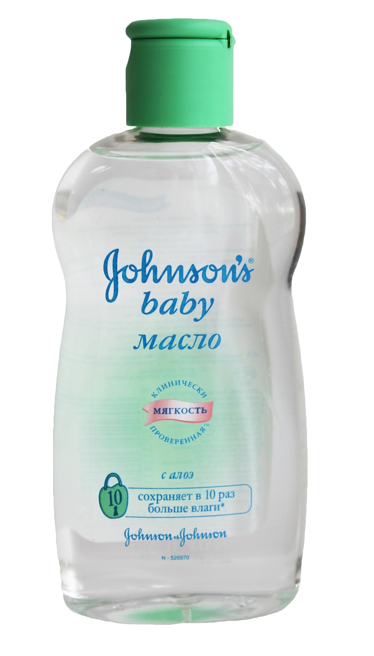 Масло и молочко Johnson's baby Ежедневный уход с алоэ 200 мл papa care детское масло для массажа очищения увлажнения кожи с помпой 150 мл