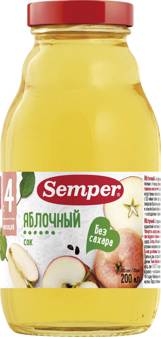 Напитки Semper яблочный с 4 мес. 200 мл соки и напитки semper сок груша с 4 мес 200 мл