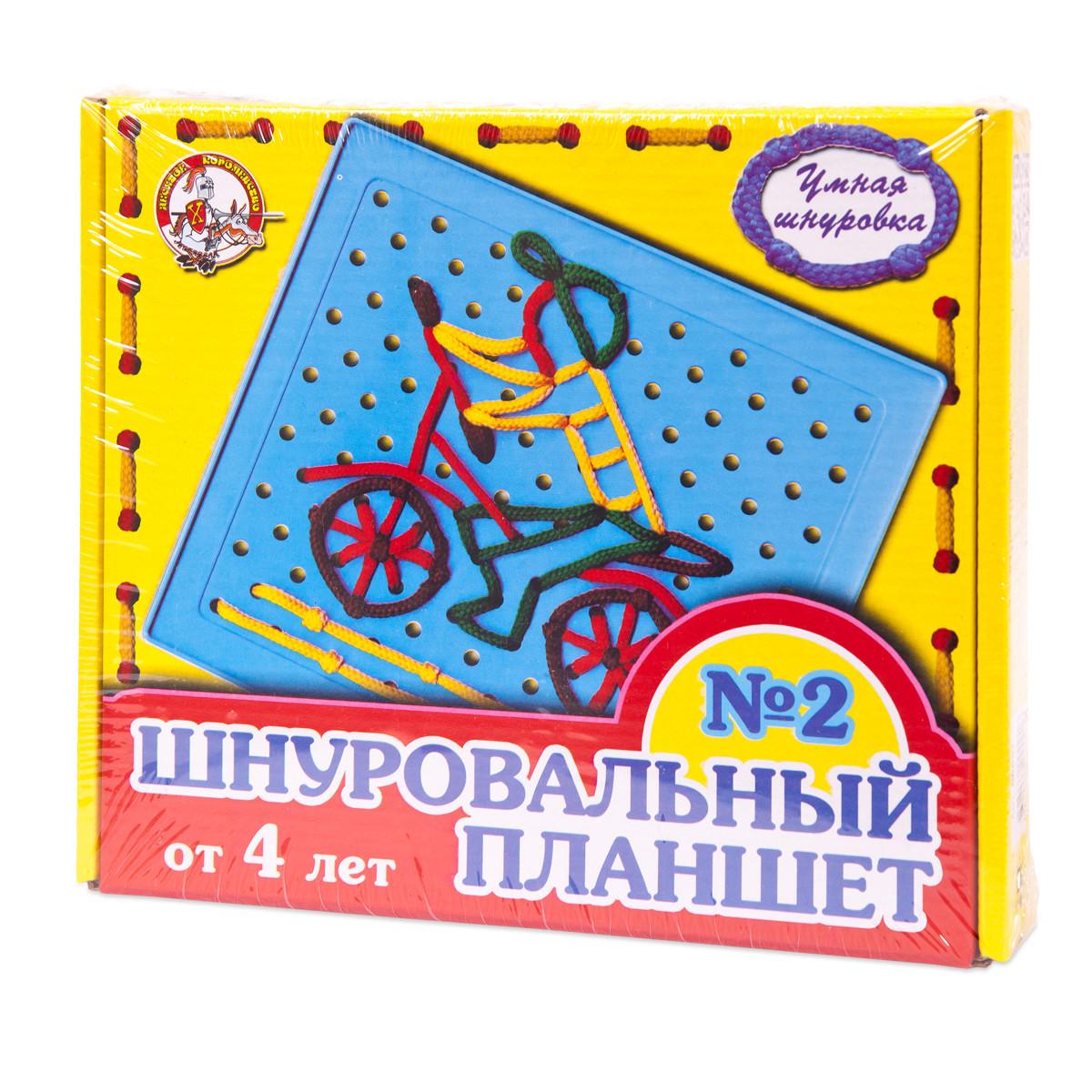 Планшет Десятое королевство Шнуровальный-2