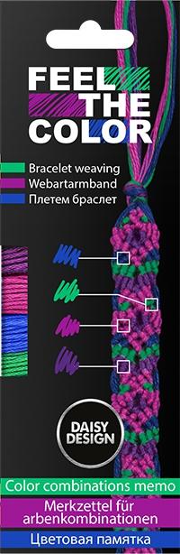 Наборы для творчества DAISY DESIGN Цветовая памятка наборы для плетения набор для плетения в органайзере весёлые пятнашки 292 rb