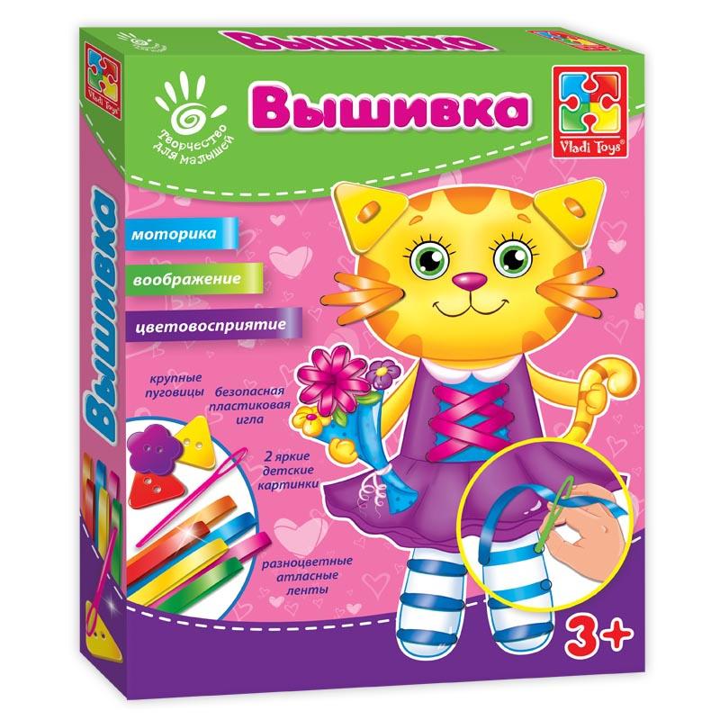 Наборы для творчества Vladi Toys Котенок наборы для творчества vladi toys набор для творчества рисоварики магия блеска ежик