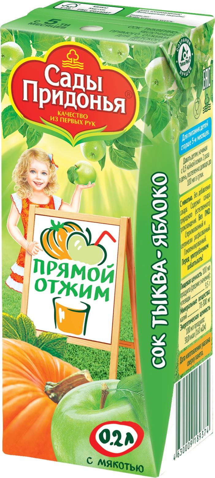 купить Сок Сады Придонья Тыква и яблоко с мякотью прямого отжима с 5 мес. 200 мл по цене 22.5 рублей