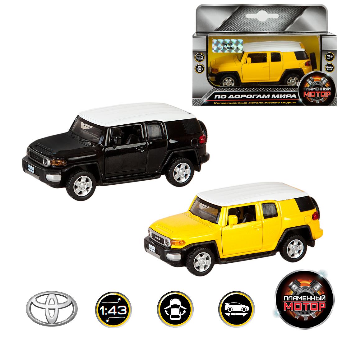 Игрушечные машинки и техника Наша игрушка Toyota FJ Cruiser (870130) 1:43 модель машины автопанорама 1 43 toyota fj cruiser желтый инерционная открываются двери