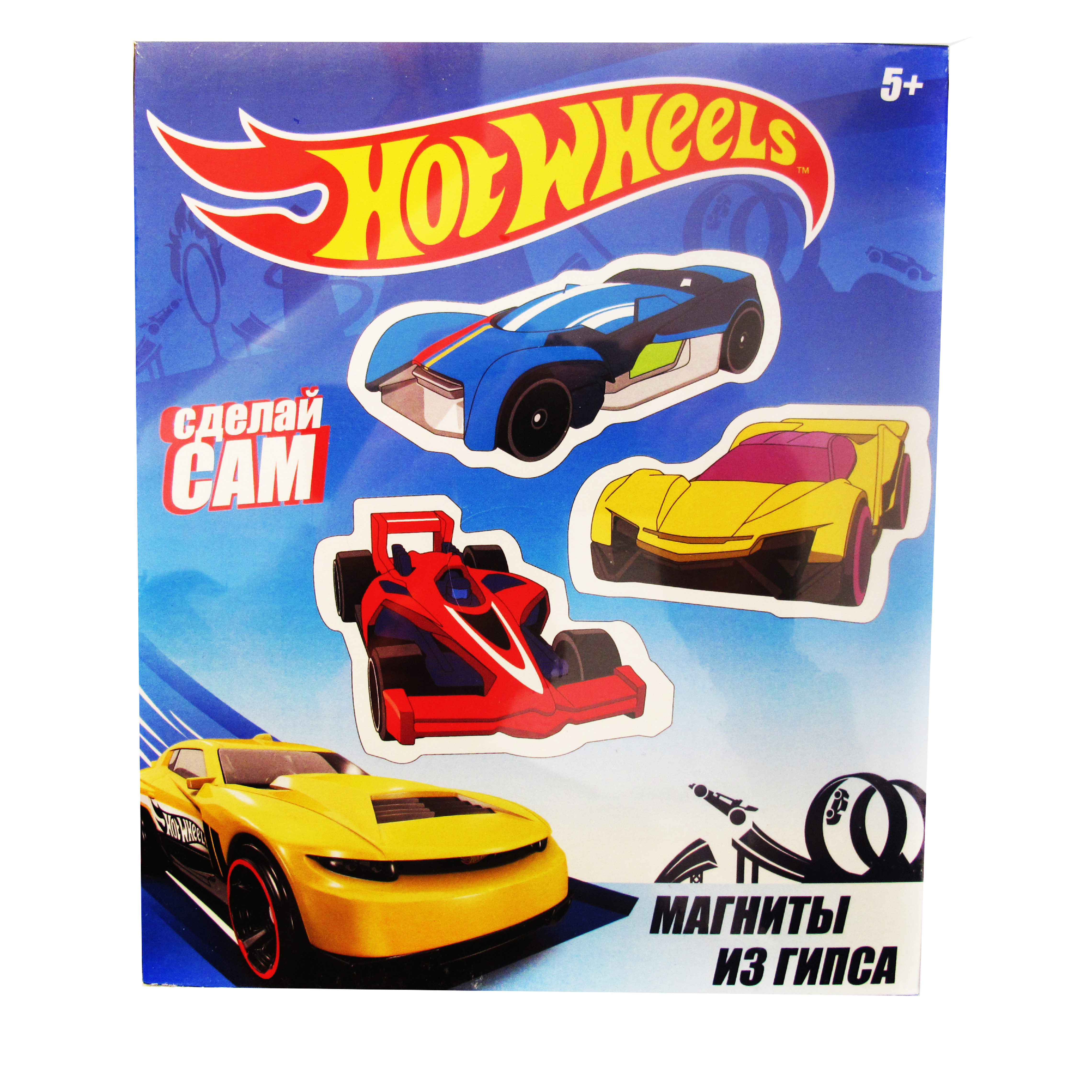 Hot Wheels Centrum Магниты из гипса Hot Wheels «Сделай сам»
