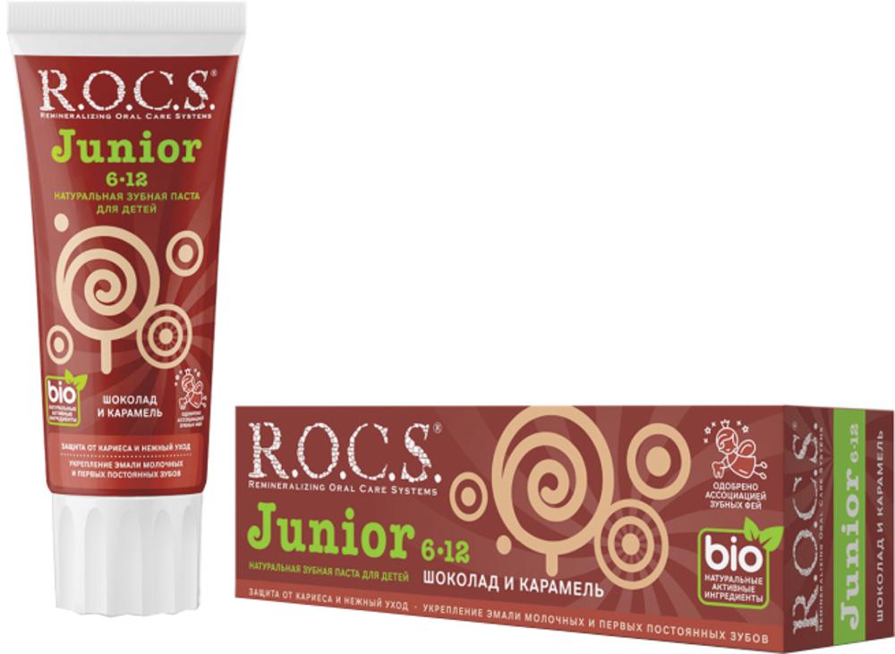 Зубная паста R.O.C.S. Junior «Шоколад и карамель» с 6 лет 74 г недорого