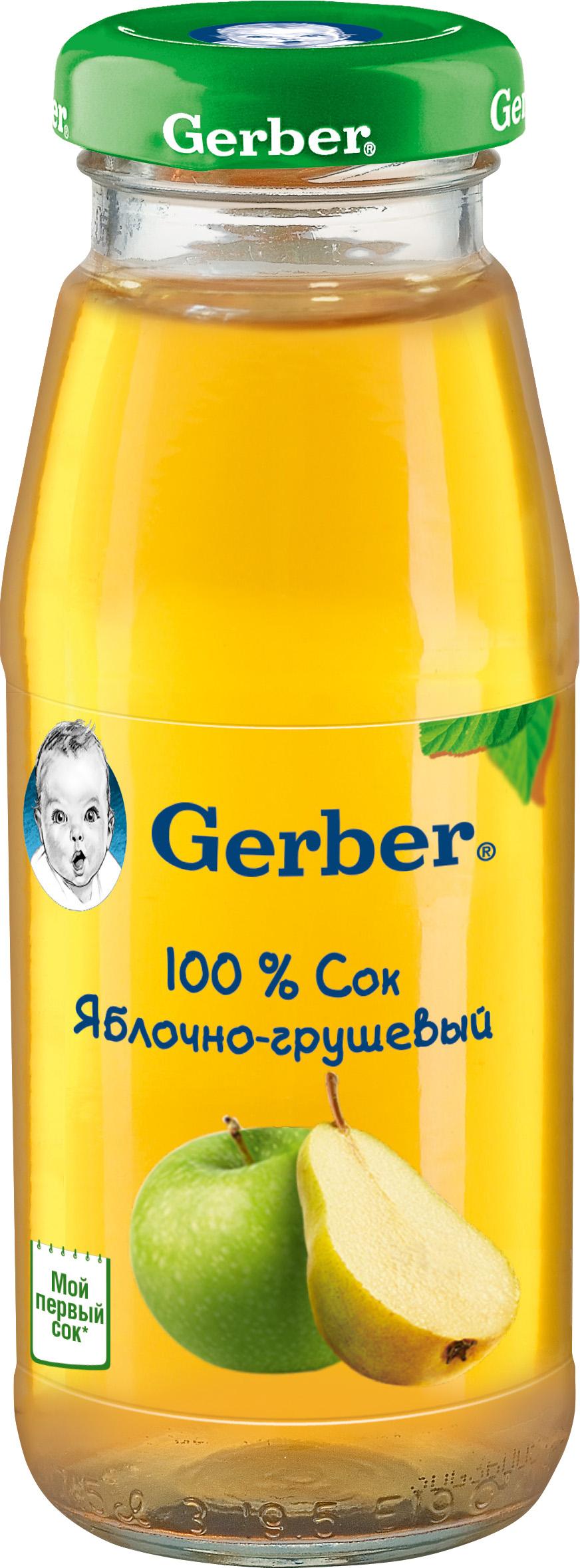 Напитки Gerber Сок Gerber яблочно-грушевый с 4 мес. 175 мл gerber органик спелая груша 90г с 4 х мес