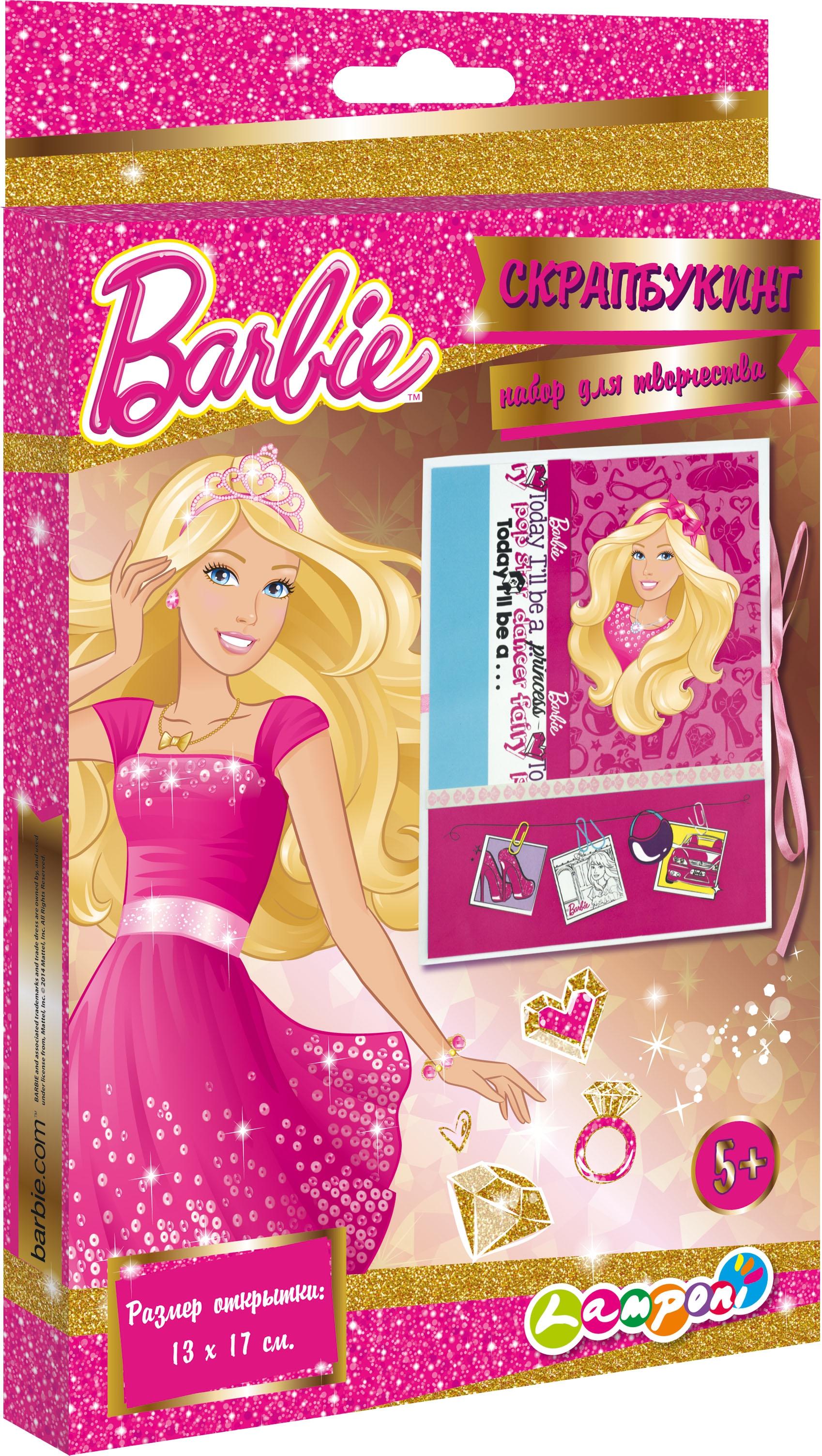 Наборы для творчества Barbie Barbie
