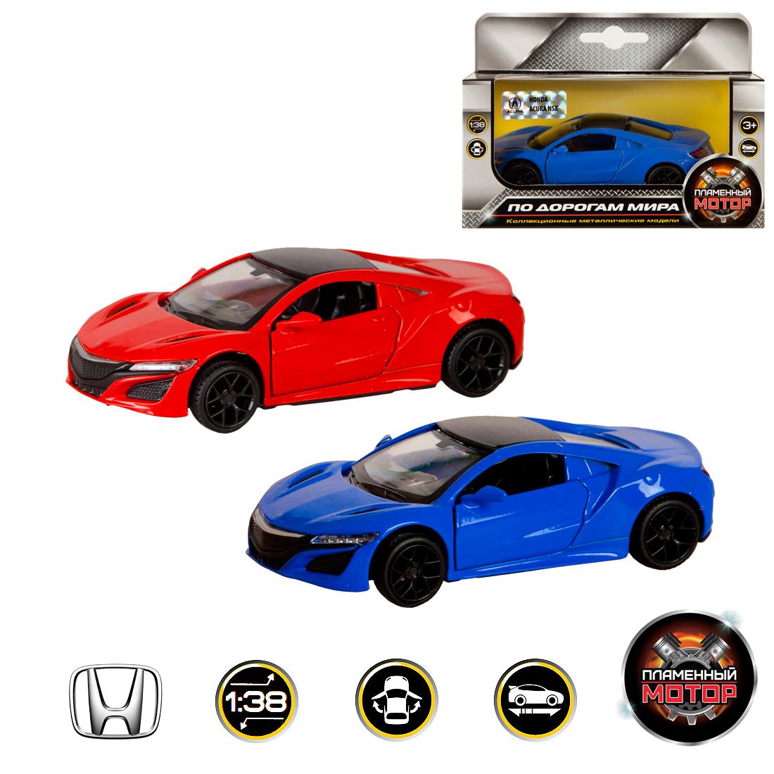 Машинки и мотоциклы Пламенный мотор Acura NSX