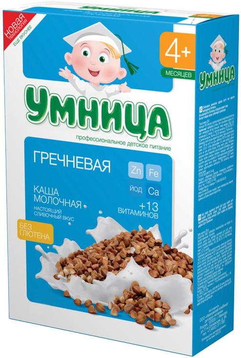 Каша Умница Умница Молочная гречневая (с 4 месяцев) 200 г беллакт каша молочная гречневая с яблоком 250 г