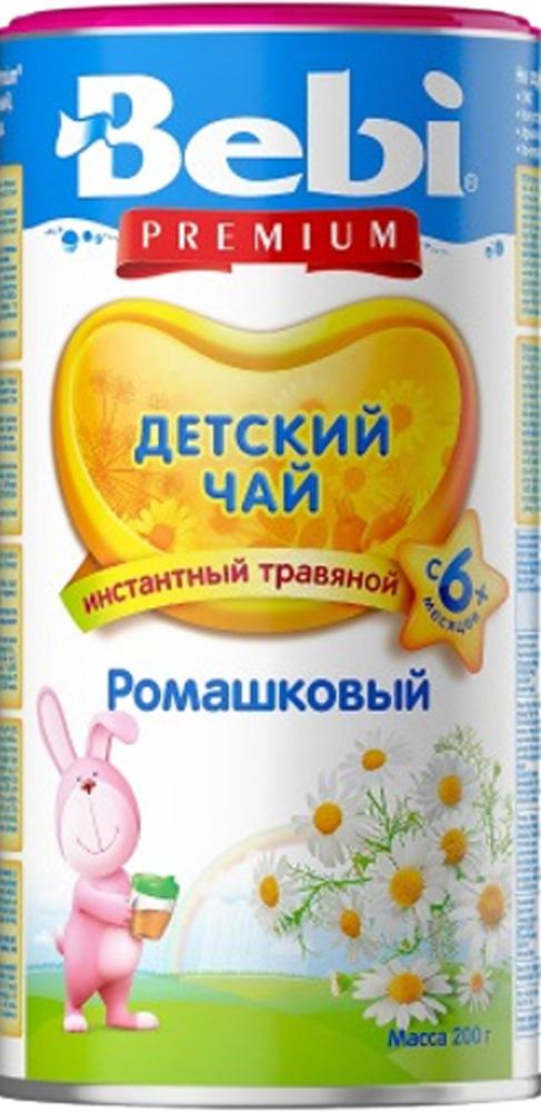 Детский чай Bebi Чай детский Bebi Premium ромашковый с 6 мес. 200 г чай hipp чай для кормящих матерей 200 г
