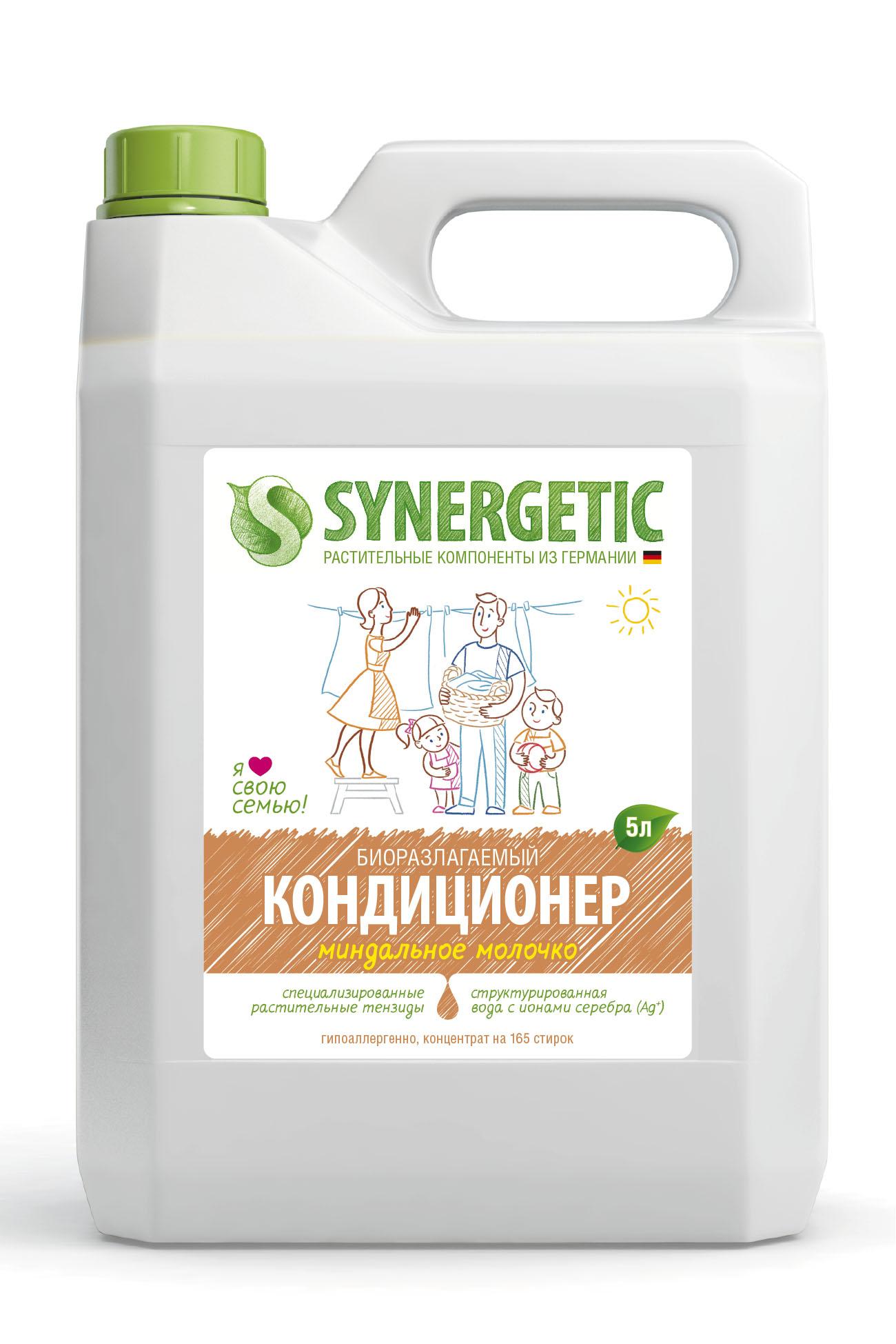 Кондиционер для белья Synergetic «Миндальное молочко» 5 л кондиционер для белья synergetic 5 л