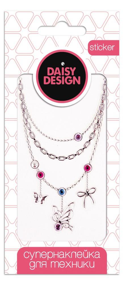 Украшения DAISY DESIGN Romantic- подвеска наклейка для техники daisy design sweet hearts ключ от сердца