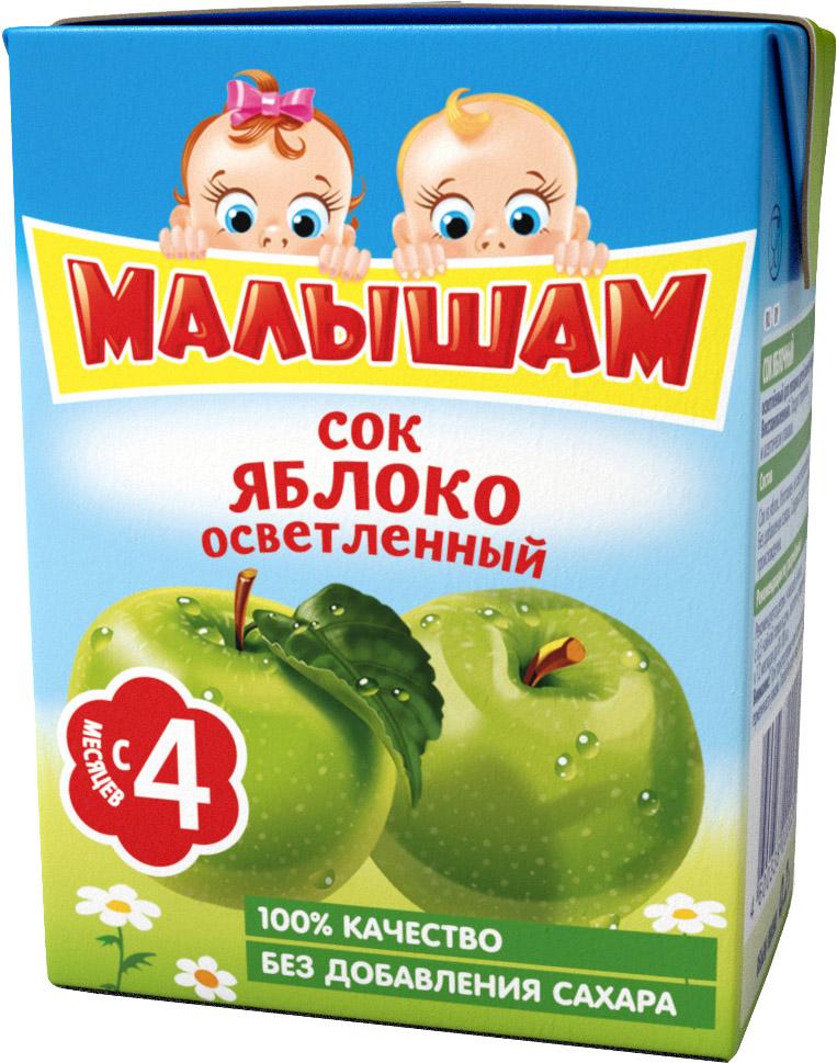 Напитки ФрутоНяня Малышам ФрутоНяня Малышам Яблоко с 4 мес. 200 мл соки и напитки semper сок груша с 4 мес 200 мл