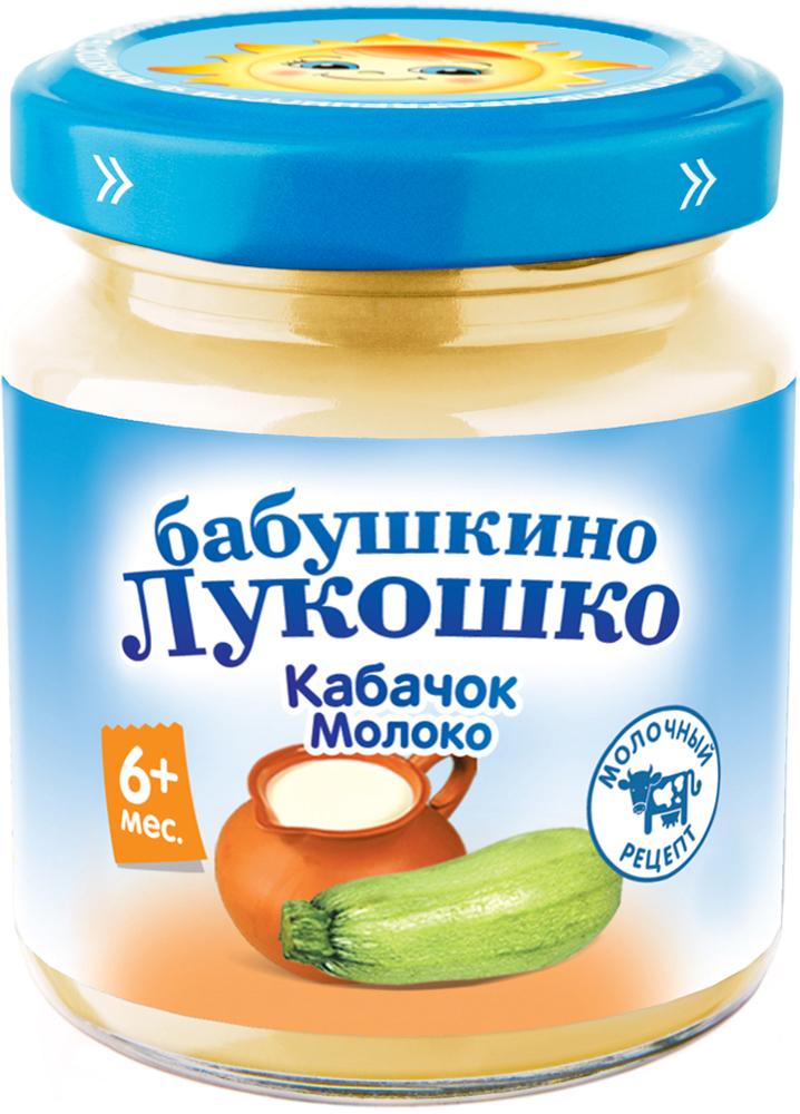 Овощное Бабушкино лукошко Бабушкино Лукошко Кабачок-молоко (с 6 месяцев) 100 г бабушкино лукошко кабачок морковь молоко бабушкино лукошко