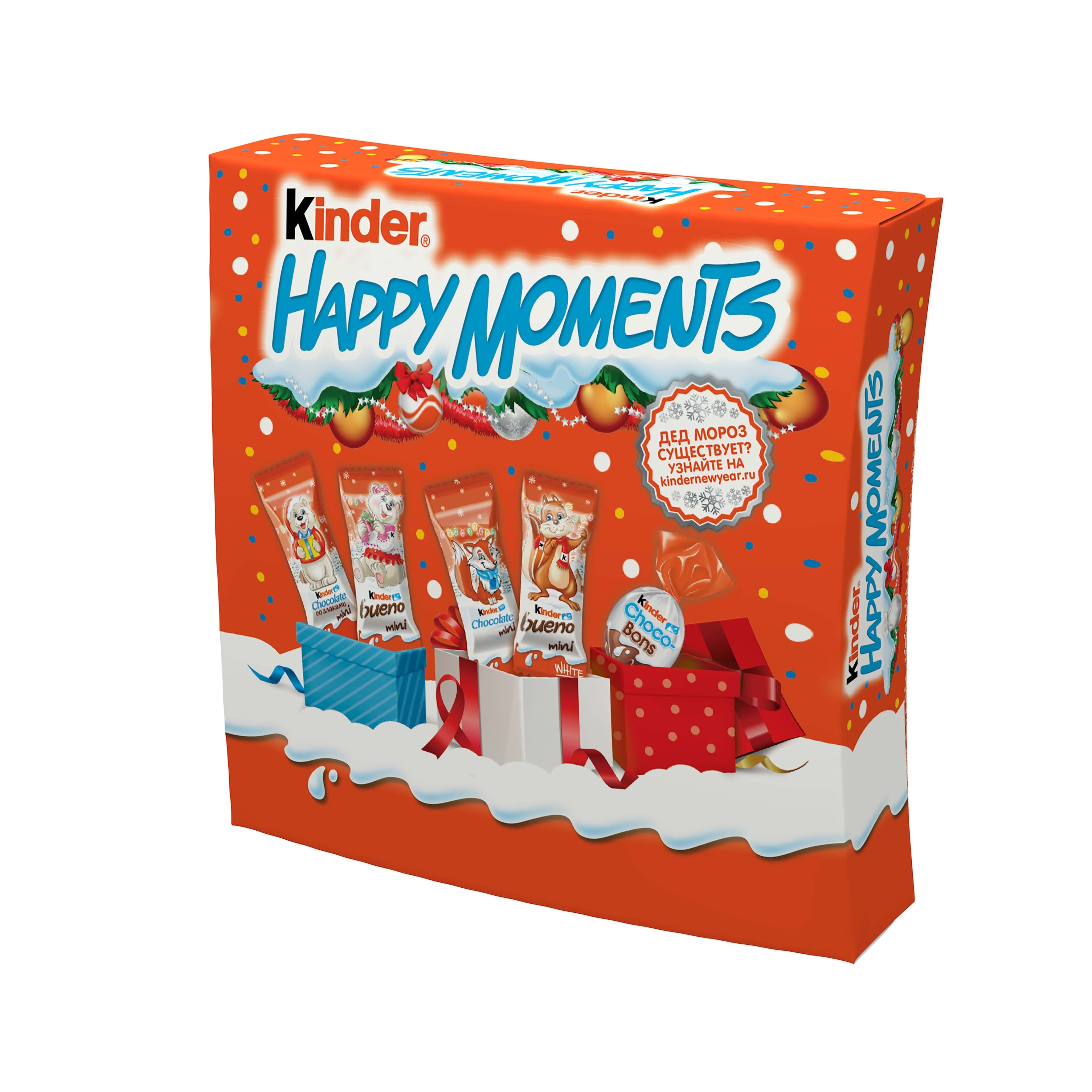 Шоколадный набор Kinder Happy Moments 242 г ferrero kinder happy hippo 10