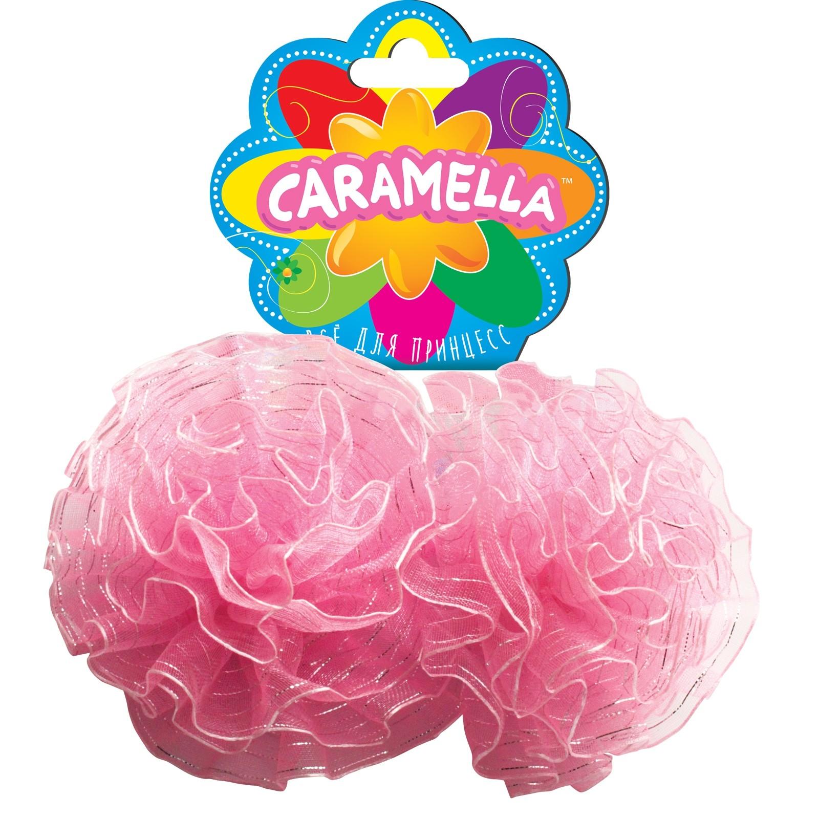 Украшения CARAMELLA Набор бантиков для волос Caramella набор резинок для волос migura цвет розовый 2 шт nobj0048