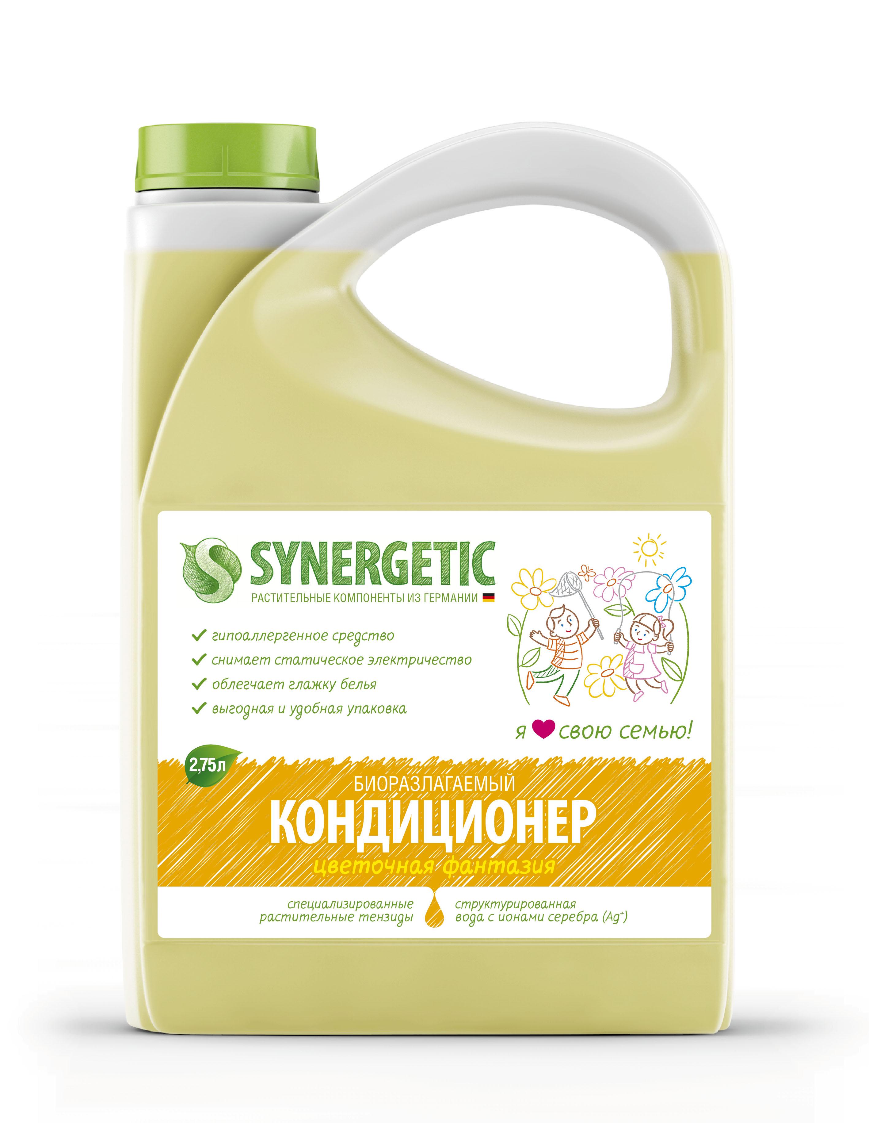 Купить Бытовая химия, Цветочная фантазия, Synergetic, Россия, салатовый