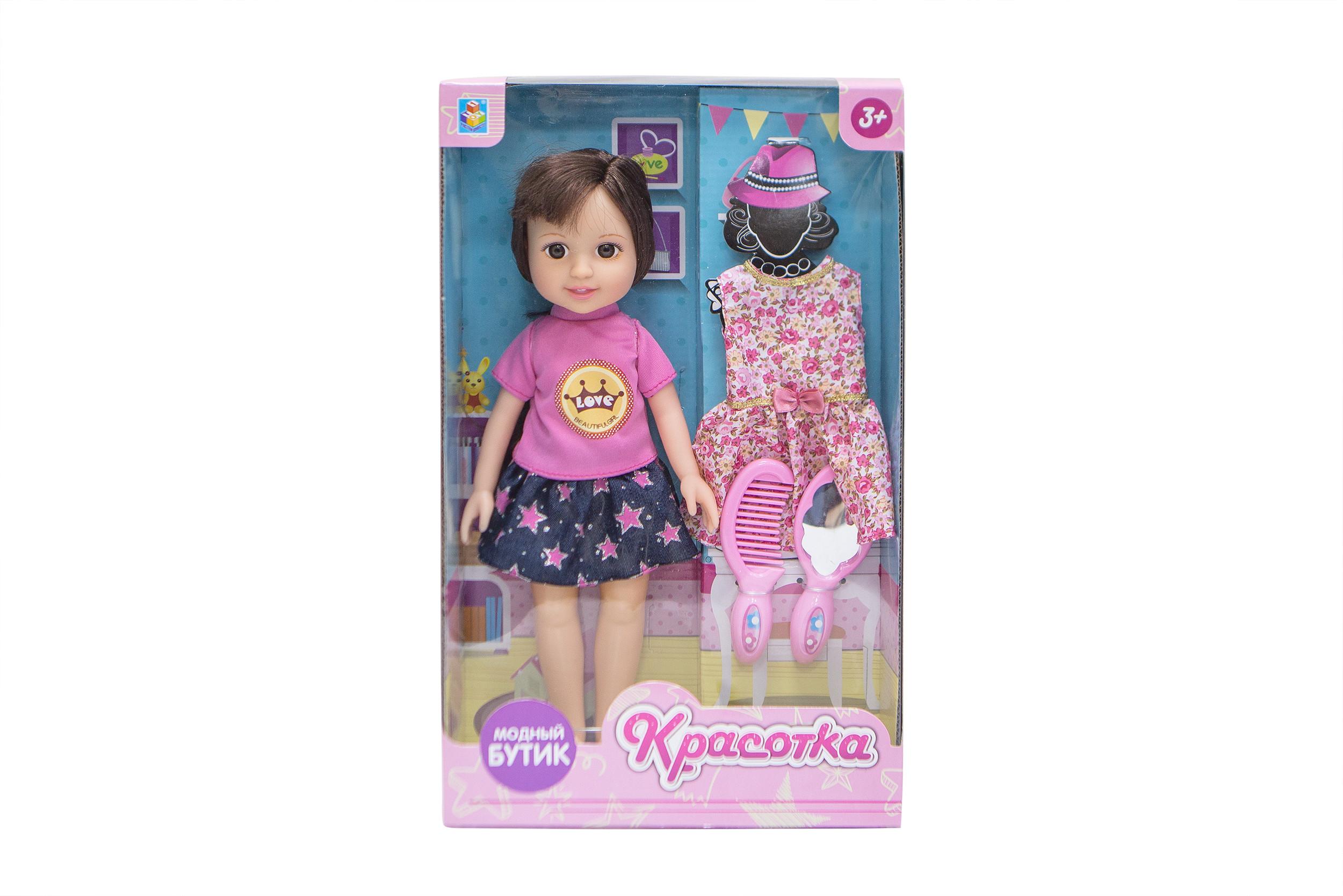 Классические куклы 1toy Красотка. Модный Бутик 1toy детская игровая палатка красотка цвет желтый голубой