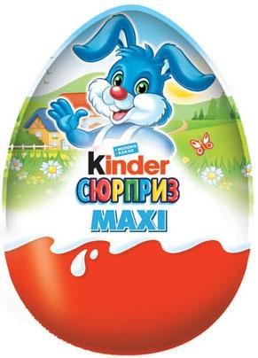 """все цены на Десерты Kinder Шоколадное яйцо Kinder Surprise Maxi """"Весна"""" 100 гр."""