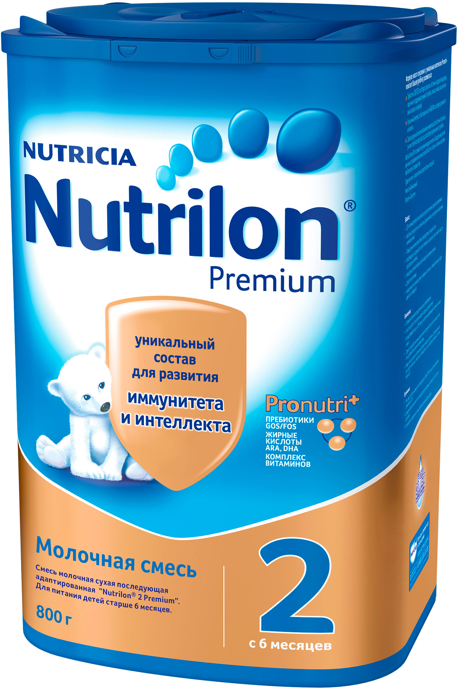 Сухие Nutrilon Nutrilon (Nutricia) 2 Premium (c 6 месяцев) 800 г nutrilon 2 молочная смесь premium с 6 мес 800 г