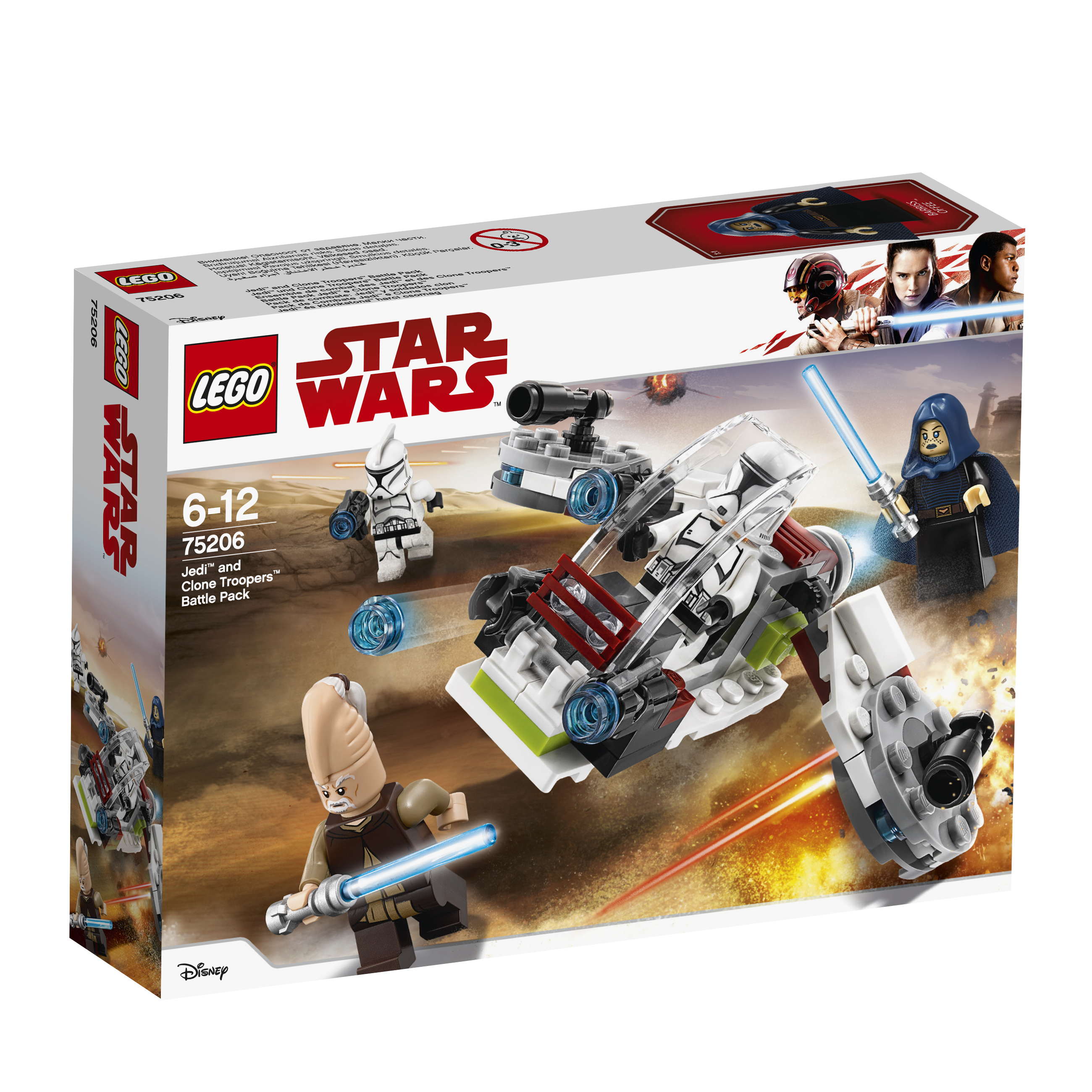 Star Wars LEGO Конструктор LEGO Star Wars 75206 Боевой набор джедаев и клонов-пехотинцев 05065 genuine star wars y wing starfighter lepin building blocks bricks educational toys gift compatiable with lego kid gift set