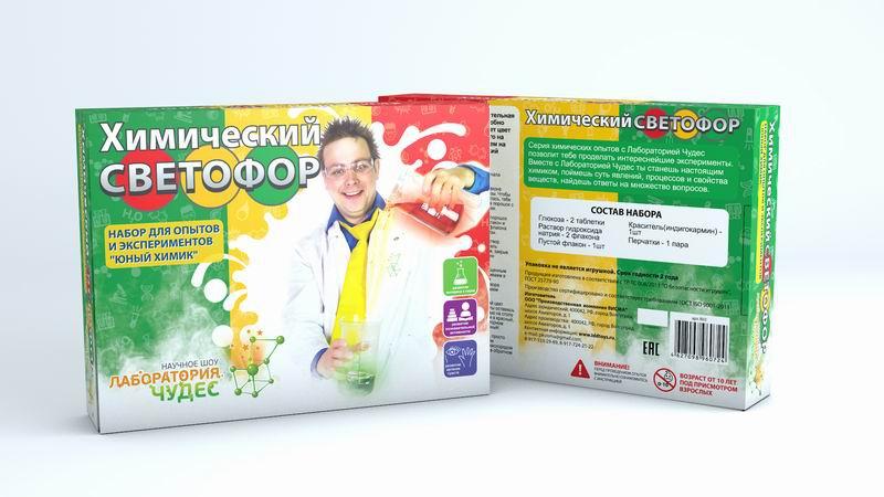Набор Висма Юный химик: Химический светофор qiddycome набор для экспериментов 2 в 1 химический светофор
