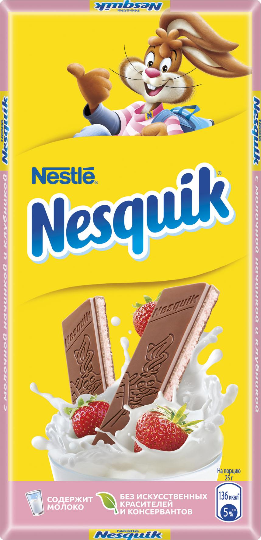Шоколад Nestle молочный с клубничной начинкой 100 г