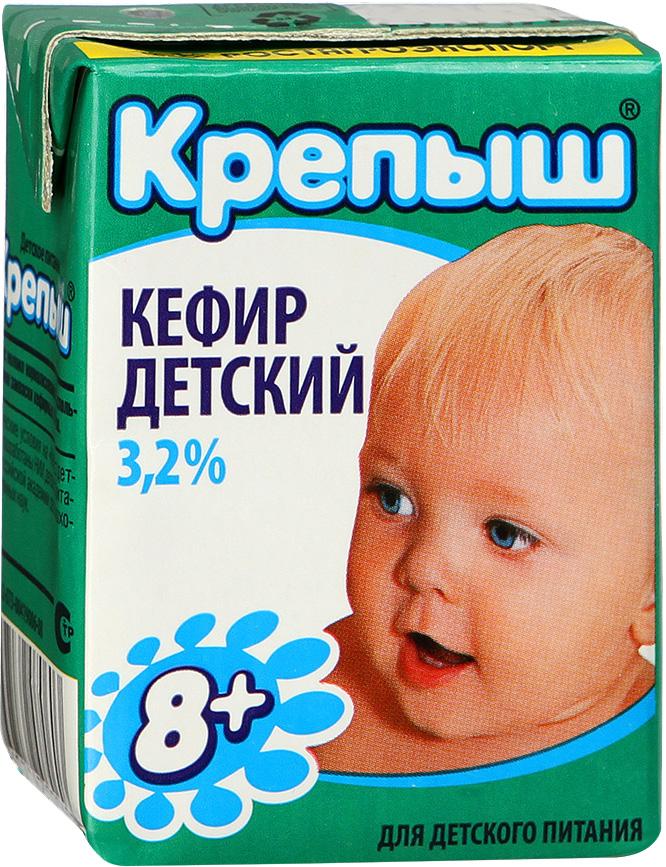 Кефир и ряженка Крепыш Крепыш 3,2% с 8 мес. 200 мл молочная продукция беллакт молоко стерилизованное с витаминами а с 2 5% 8 мес 200 мл