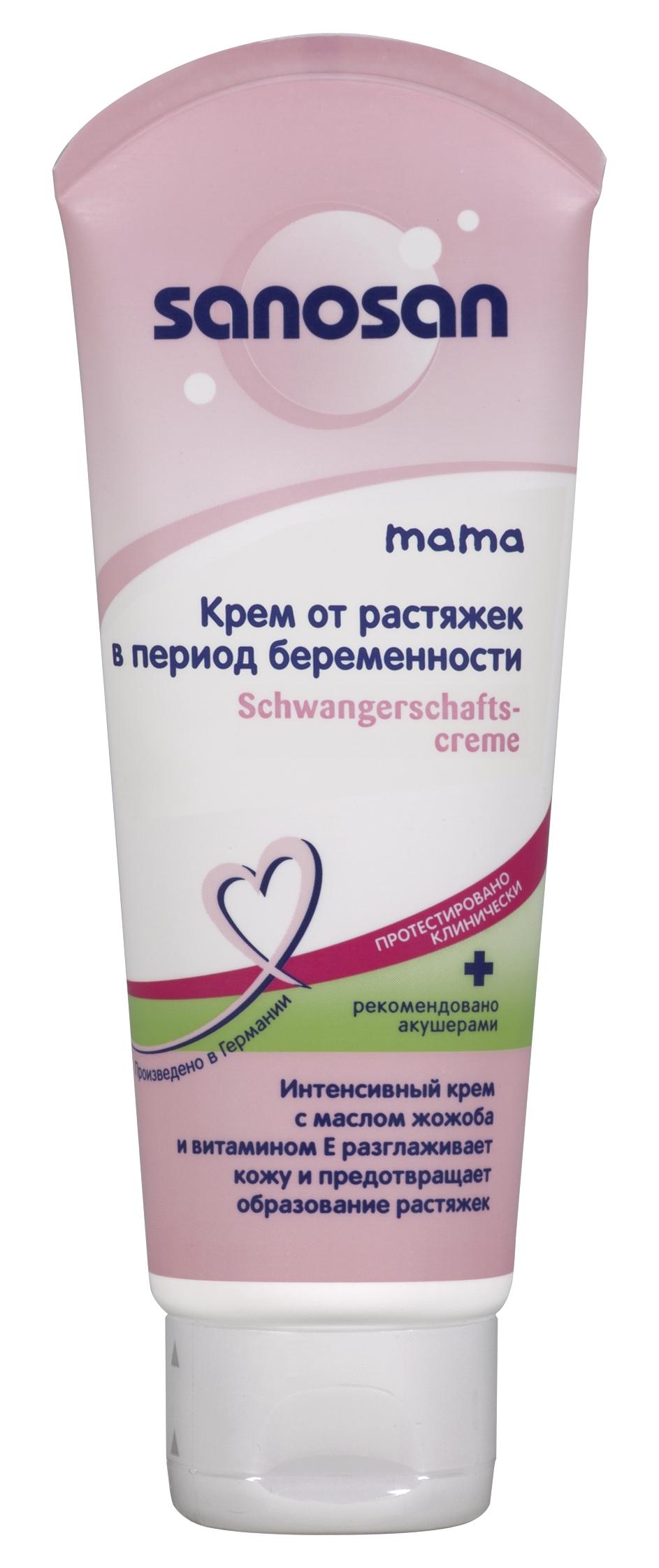 Косметика для мам Sanosan Крем от растяжек Sanosan mama 100 мл крем для сухой кожи рук календула и масло смородины green mama 100 мл