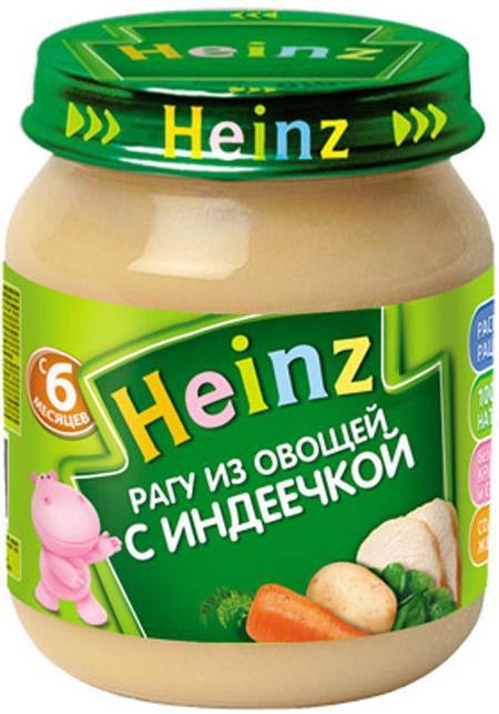 Пюре Heinz Пюре Heinz Рагу из овощей с индейкой 6 мес. 120 г пюре heinz фруктовое 120 гр грушка и черничка с печеньем с 6 мес
