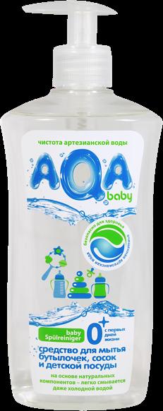 Средство для мытья бутылочек, сосок и детской посуды AQA baby 500 мл
