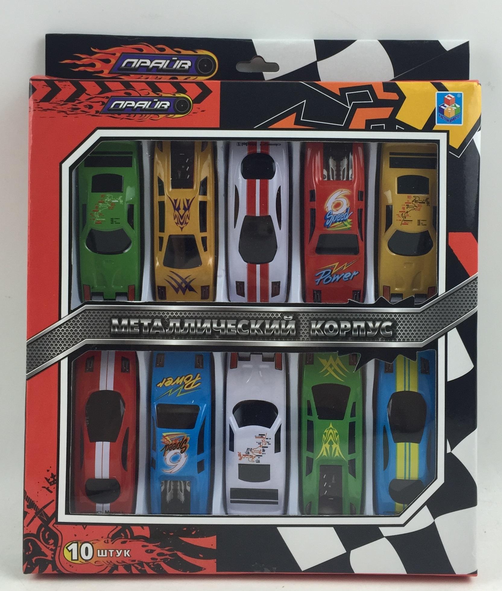 Набор машинок 1toy Драйв Racing 10 шт Т10338 набор машинок die cast полиция