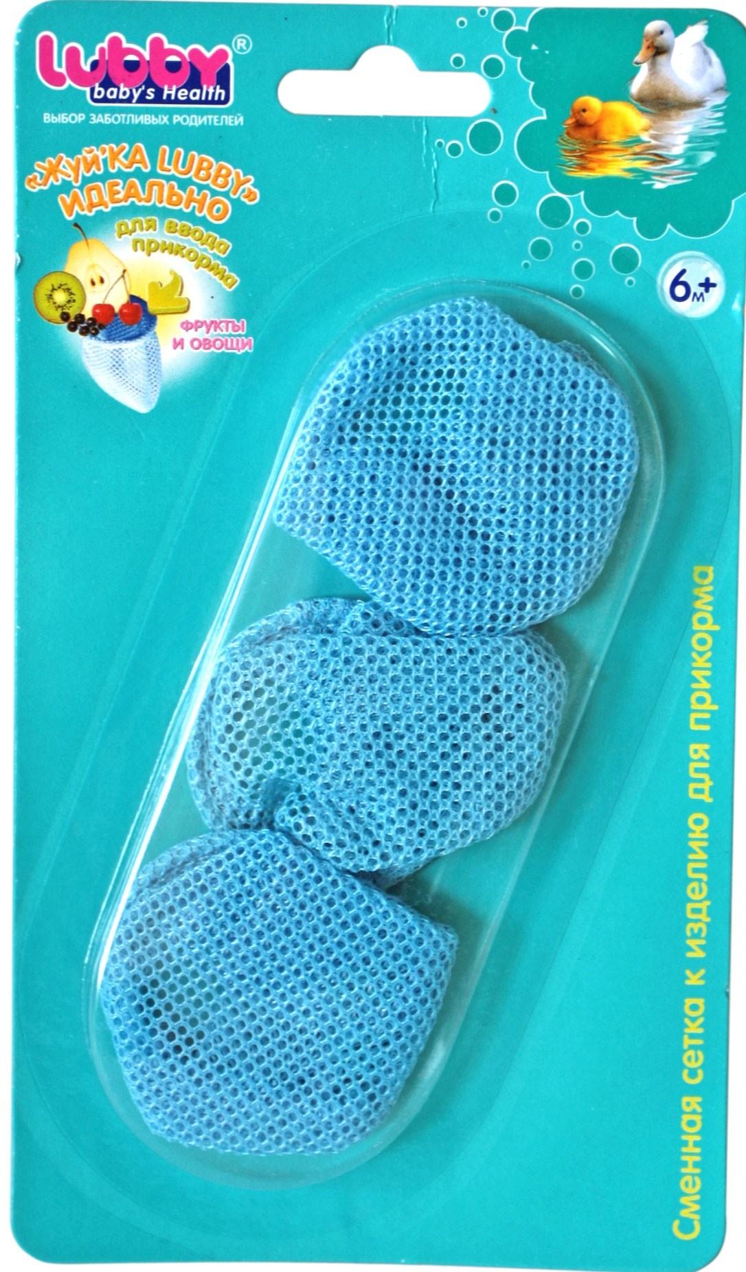 Сменные сеточки для ниблера LUBBY Жуй-ка цена и фото