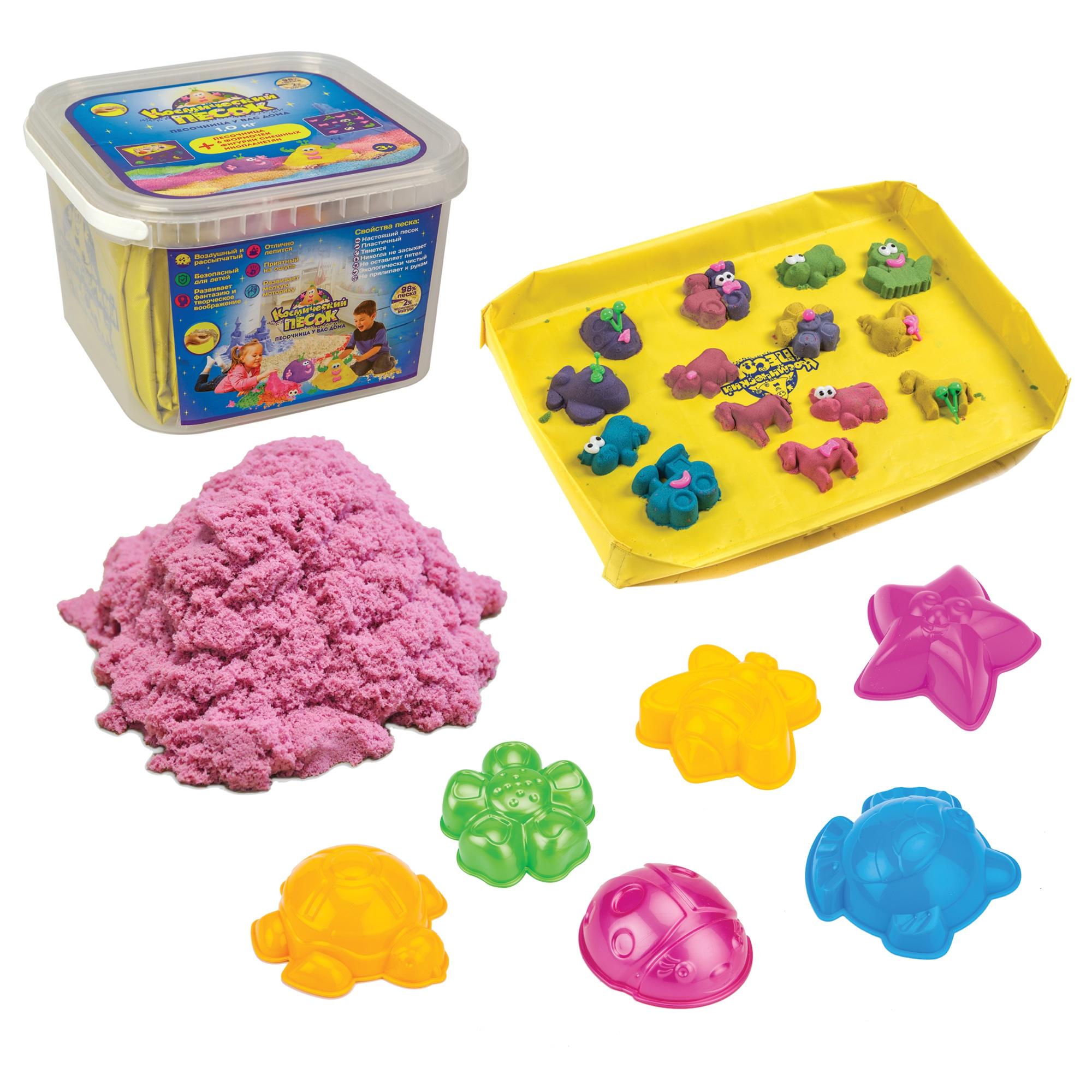 Кинетический песок Космический песок Космический песок Розовый 1 кг + набор песочница и формочки набор для лепки космический песок 500г yellow t57728