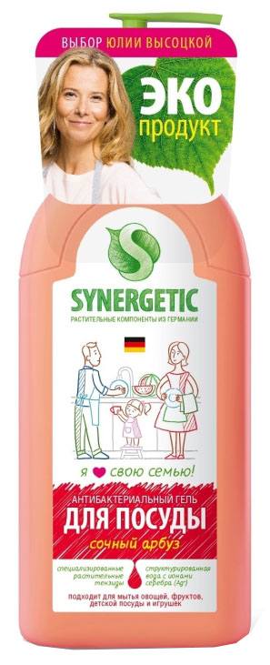 Бытовая химия Synergetic Средство для мытья посуды Synergetic Арбуз 0,5 л нейтральное средство для мытья посуды аис агент п 5л 9070195