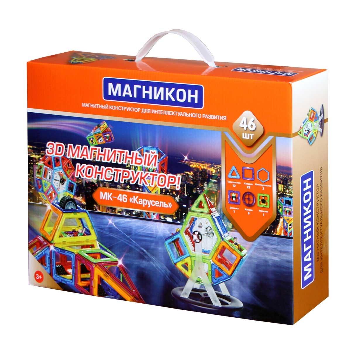 кукольные домики и мебель Конструкторы Магникон MK-46 Карусель