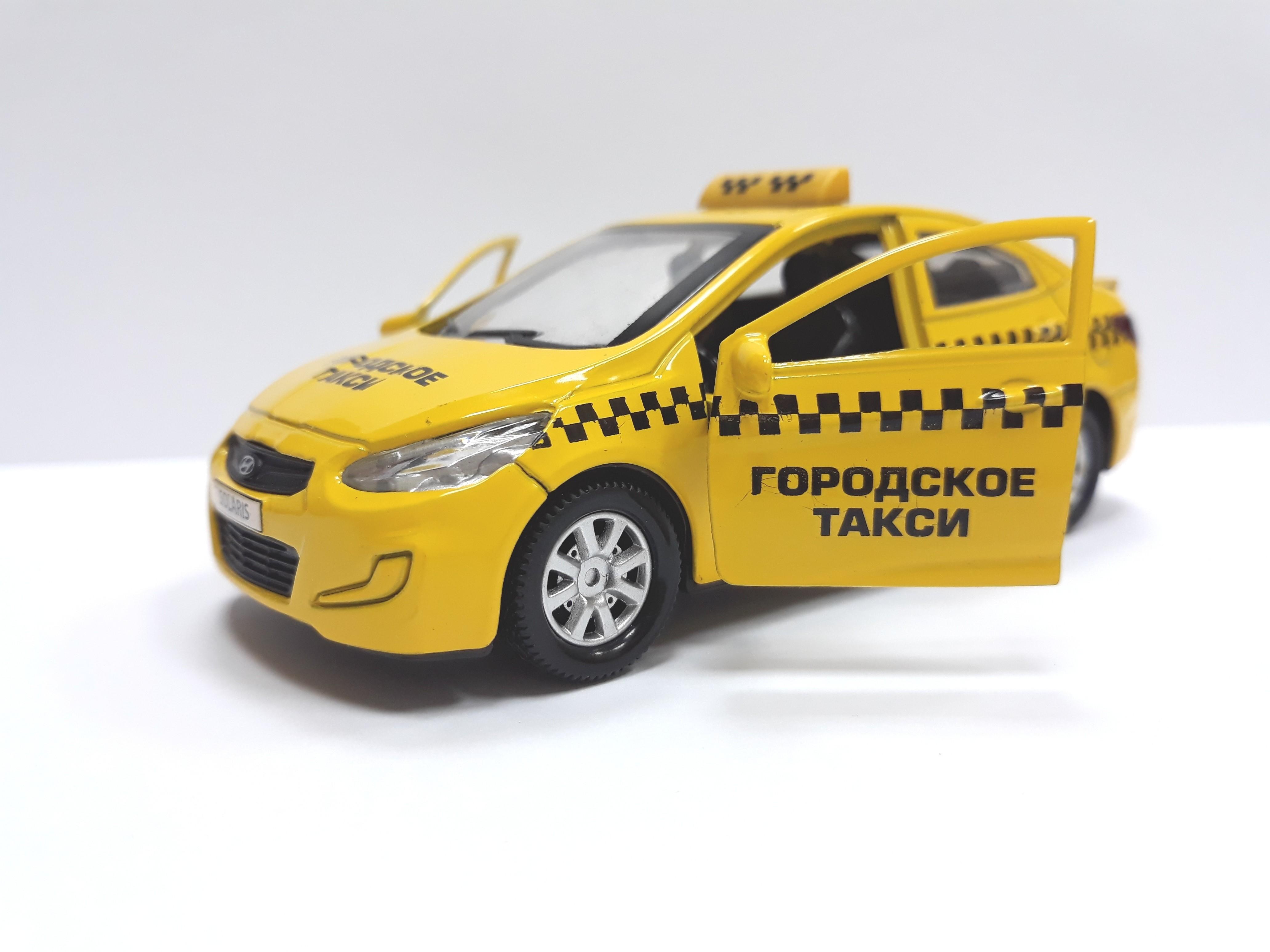 Купить Машинки и мотоциклы, Hyundai Solaris Такси 12 см, Технопарк, Китай, желтый, Мужской
