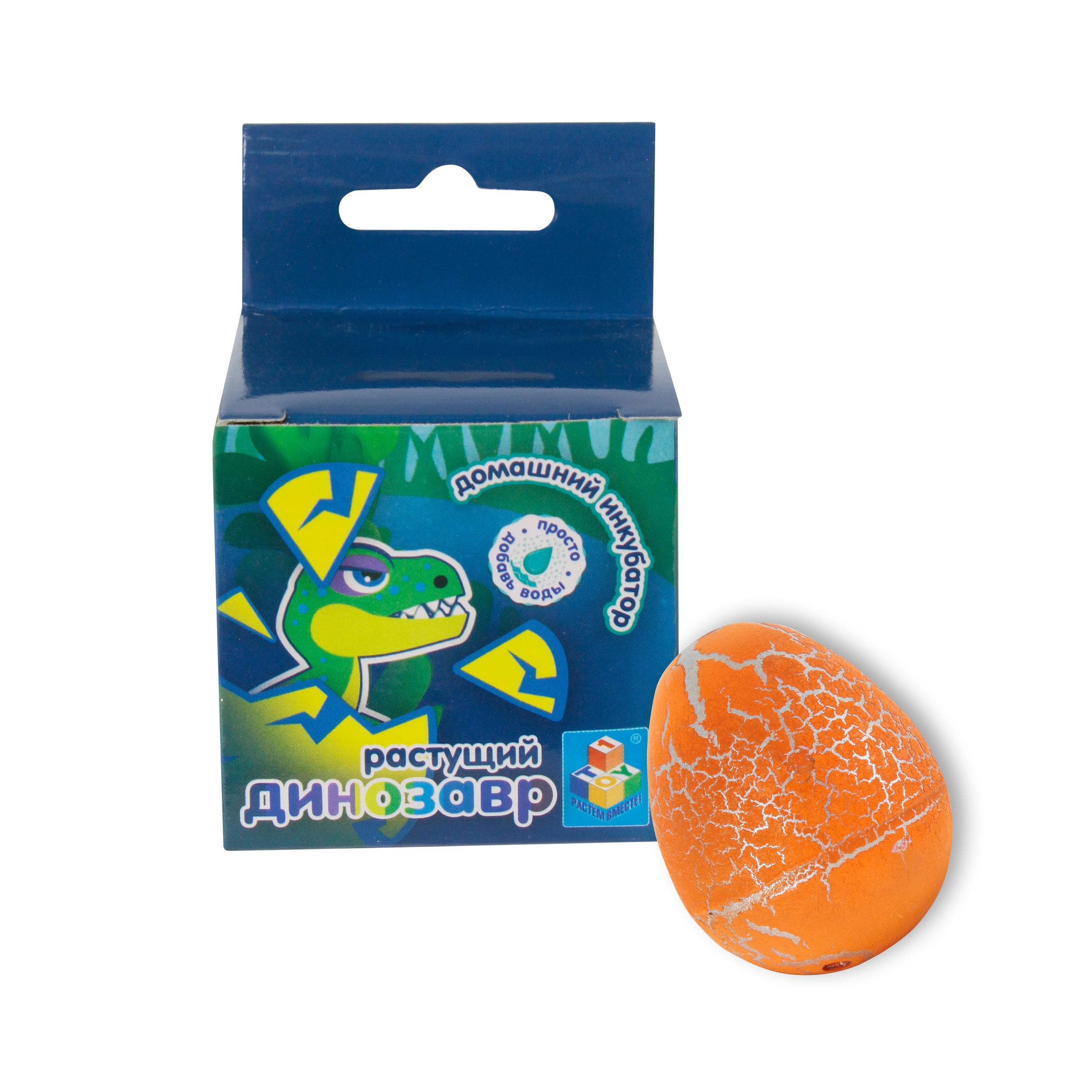 Развивающие игрушки 1toy Мини-яйцо 1Toy «Домашний инкубатор. Растущий динозавр» 4 см в асс. игрушки для детей