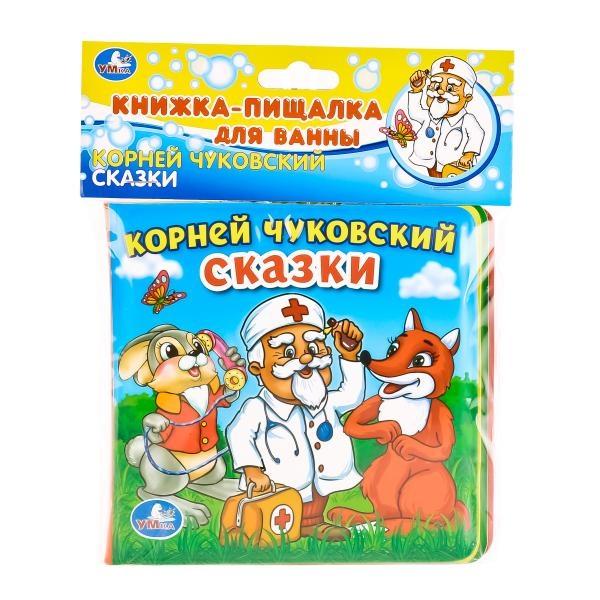 Книга-пищалка для ванны Умка Сказки К.Чуковского игрушки для ванны умка книга пищалка для ванны учим цвета