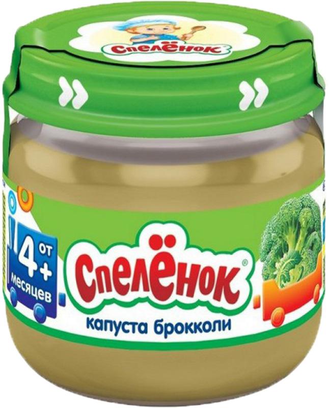 Пюре Спеленок Спелёнок Капуста брокколи (с 4 месяцев) 80 г пюре каждый день брокколи с цветной капустой 125 г с 4 мес