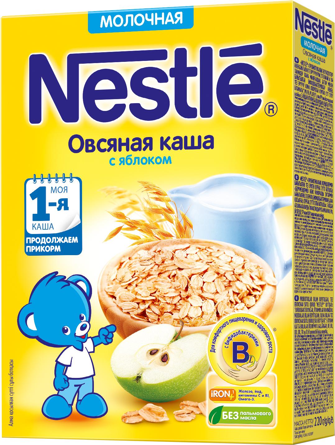Купить Каша, Nestlé Молочная овсяная с яблоком (с 5 месяцев) 220 г, 1шт., Nestle 12342732, Россия