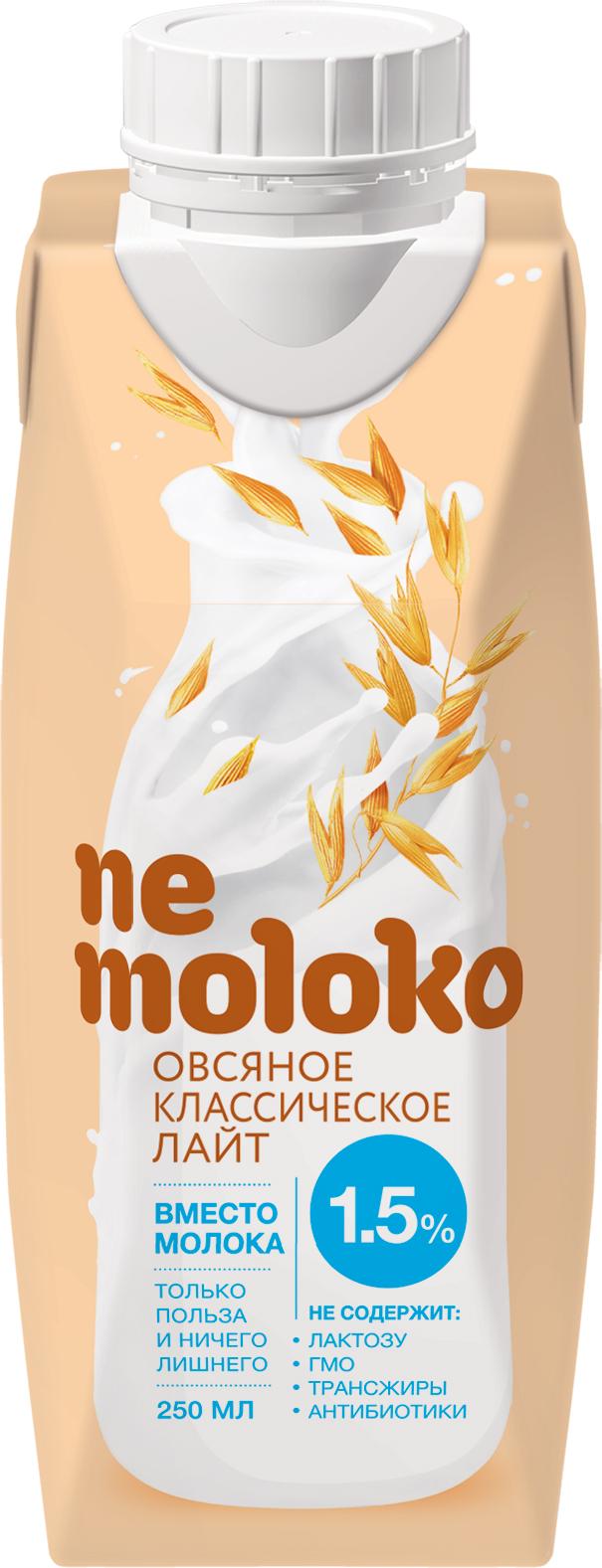 Купить Напитки, Nemoloko Лайт классический овсяный с 3 лет 250 мл, Россия