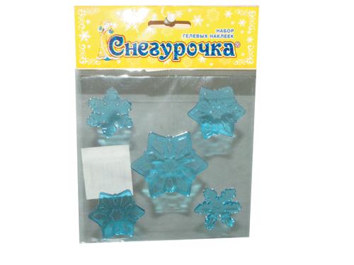 Декор Снегурочка Наклейки гелевые Снежинки синие косметика для мамы johnsons body смягчающий гель для душа с экстрактом папайи 250 мл