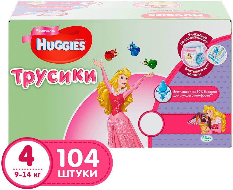 Трусики-подгузники Huggies для девочек 4 (9-14кг) 104 шт хаггис подгузники naturemade для мальчиков 4 10 14кг 42шт