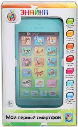 Интерактивный смартфон 1toy Животные