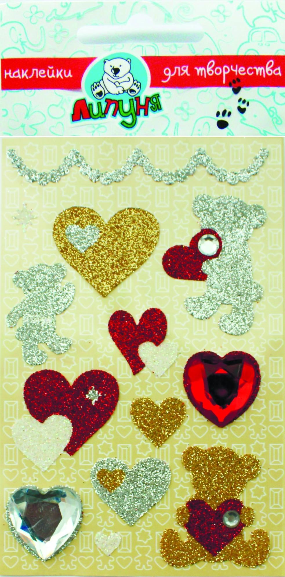 Наклейки Липуня Наклейки Липуня «Мишки с сердечками» с блестками