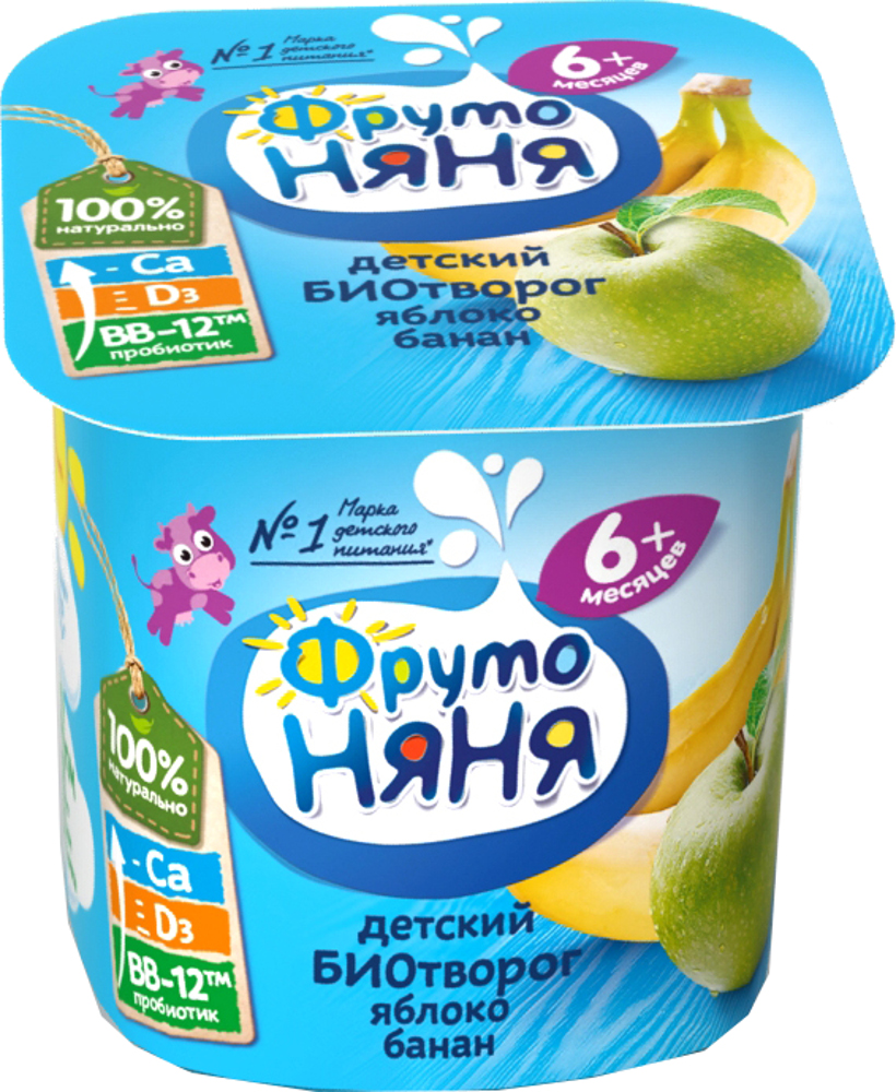 Молочная продукция Фрутоняня ФрутоНяня Яблоко и банан 4,2% с 6 мес. 100 г яблоко банан с 6 мес 90 гр