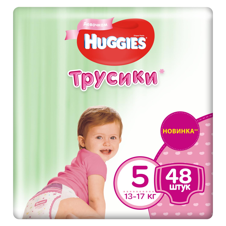 Трусики-подгузники Huggies для девочек трусики quelle nuance 403080